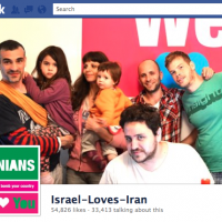 Israeli-Iranian Facebook Page