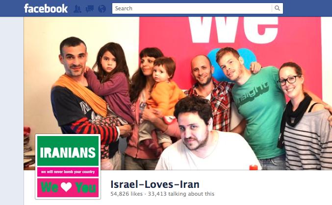 Israeli-Iranian Facebook Page